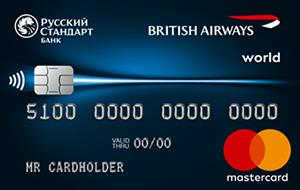 Карта British Airways World Mastercard Credit Card от банка Русский Стандарт