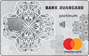 Карта MasterCard Platinum от банка Авангард