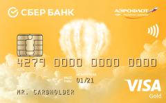 Кредитная карта Аэрофлот Золотая от Сбербанка