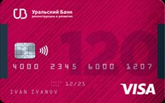 Кредитная карта Хочу больше от УБРиРа