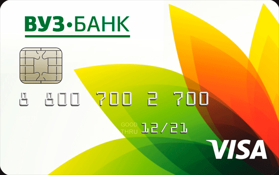 Кредитная карта от ВУЗ-Банка