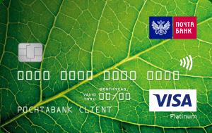 Карта Visa Зеленый Мир от Почта Банка