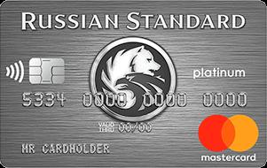 Карта Platinum 100 от банка Русский Стандарт